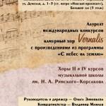 Афиша_13-02